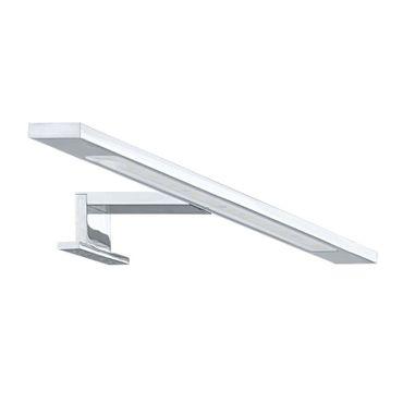 Eglo Wandleuchte/Deckenleuchte LED IMENE chrom, LED max. 6W (12LED)